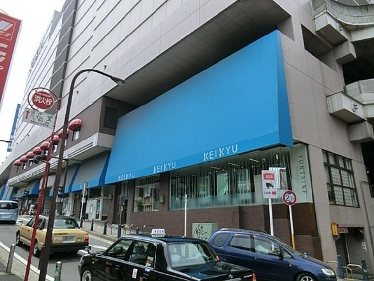 ショッピングセンター 京急ショッピングプラザウィング上大岡