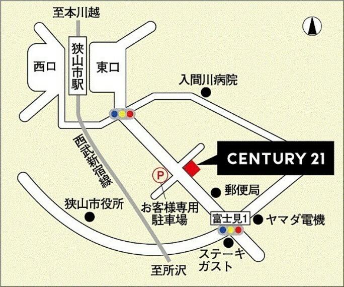 西武新宿線「狭山市駅」から徒歩5分の場所にございます。送迎も可能ですのでお気軽にご相談下さい