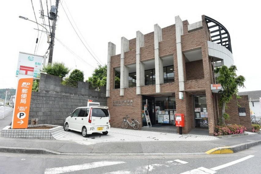 郵便局 入間仏子郵便局