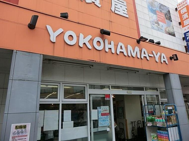スーパー スーパー横濱屋 大道店