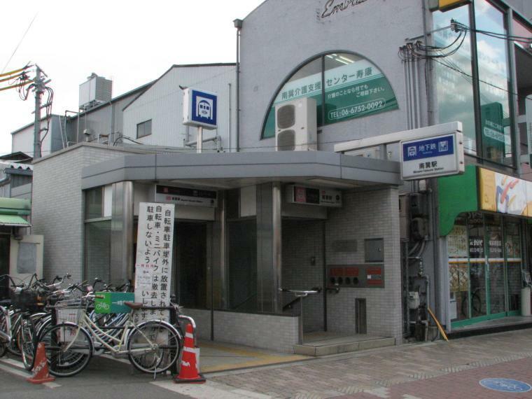 周辺の街並み 大阪市営千日前線 南巽駅