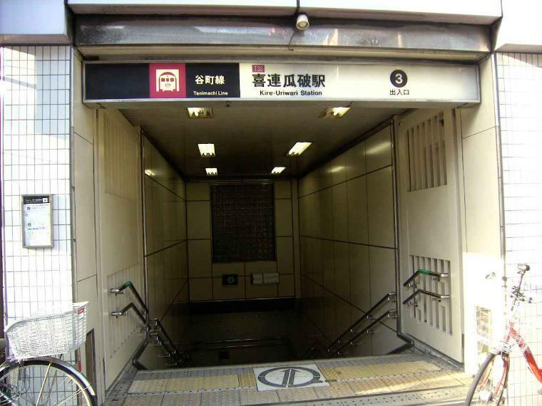 周辺の街並み 大阪メトロ谷町線 喜連瓜破駅