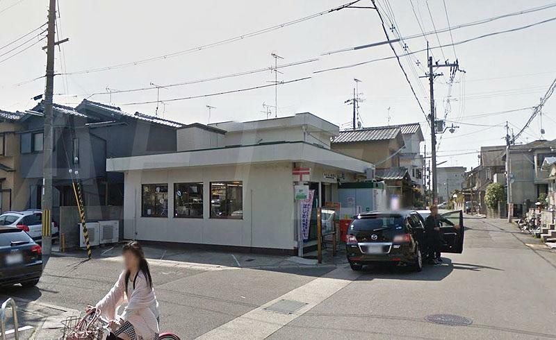 郵便局 向日森本郵便局