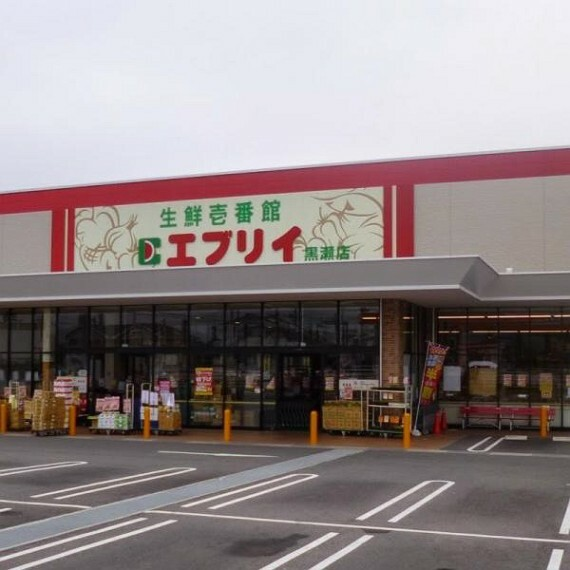 スーパー 業務スーパー エブリイ 黒瀬店