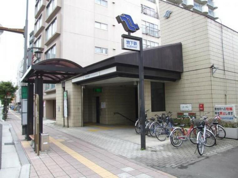 地下鉄南北線「愛宕橋」駅 徒歩1分