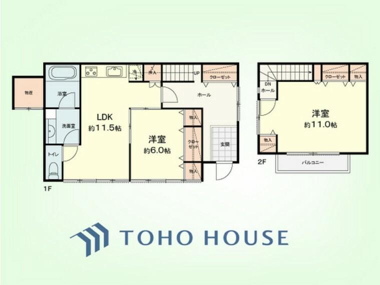 間取り図 2LDK 土地面積122.71平米、建物面積81.51平米