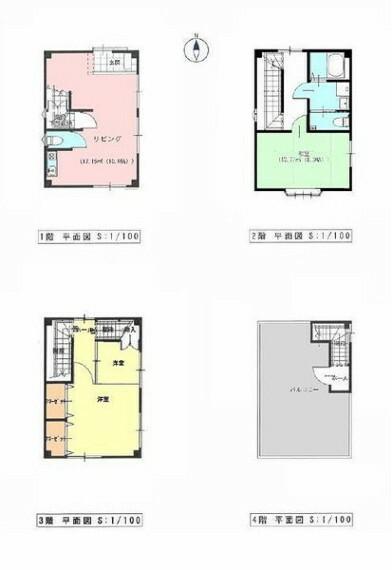 間取り図 【すぐにご見学可能】 リノベーション、広々ルーフバルコニー付 全居室収納付き3LDK、くつろぎの和室