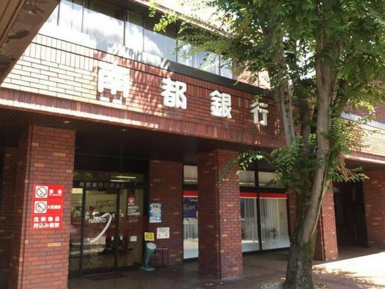 銀行 南都銀行三郷支店