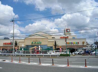 スーパー アル・プラザ香里園 大阪府寝屋川市日新町5-5