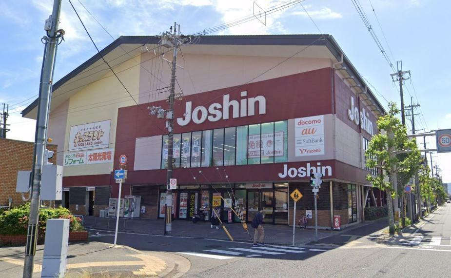 ホームセンター ジョーシン九条烏丸店