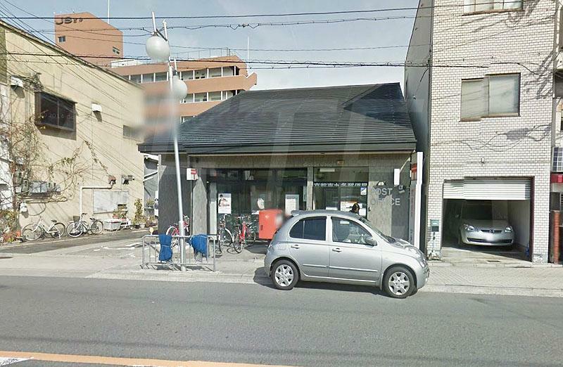 郵便局 京都東九条郵便局
