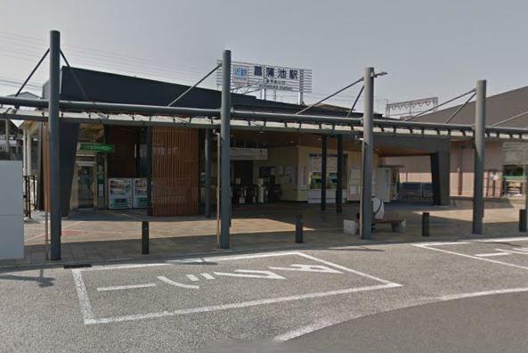 近鉄奈良線 菖蒲池駅