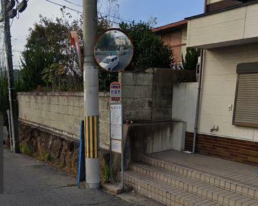 奈良交通 秋篠西バス停