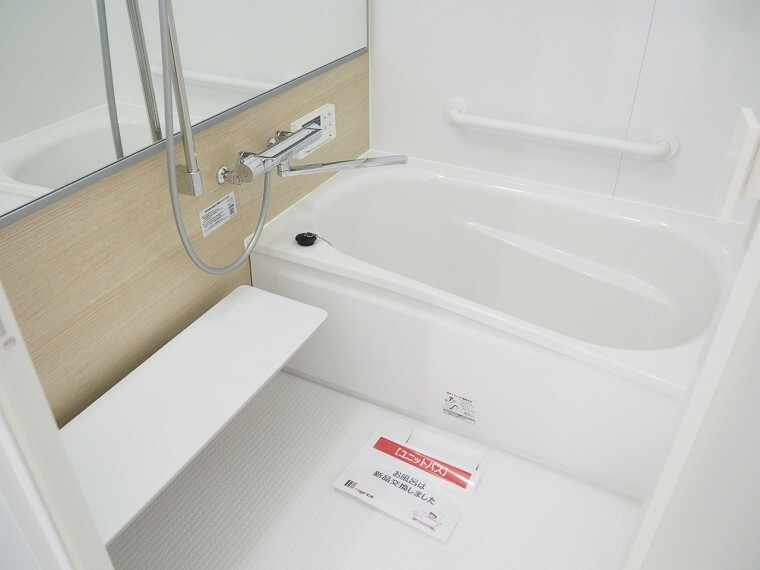 浴室 浴室 お風呂は新品に交換済です