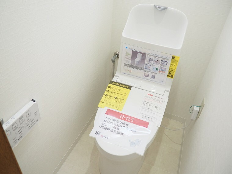 トイレ トイレ  1階2階とも温水洗浄便座  便座が温かいので冬でも快適です