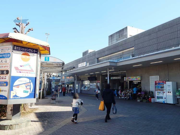 東急田園都市線「藤が丘駅」まで800m 渋谷駅まで乗車27分、 新宿駅へ34分、東京駅へ44分。都内各主要駅へのアクセスがスムーズで、快適な通勤・通学環境です。記載は最短の乗車時間