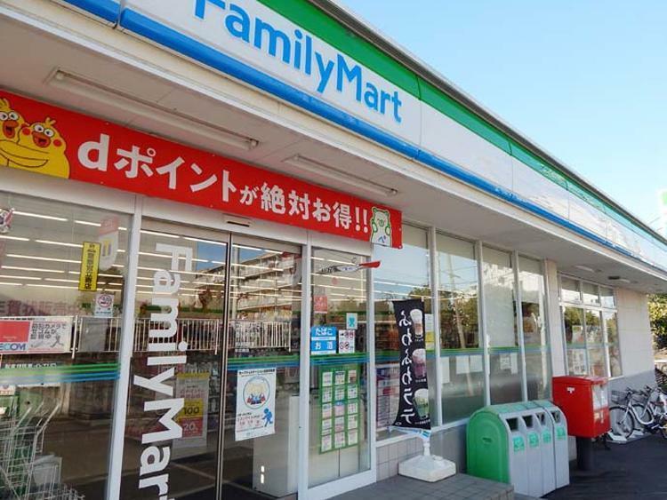 コンビニ ファミリーマート藤が丘駅東店まで800m 現地から最寄りのコンビニは駅前にあり通勤時にとても重宝します。