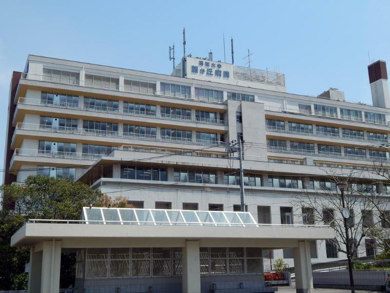 病院 昭和大学藤が丘病院まで500m 複数の診療科がある大学病院。リハビリなどに定評があり有名な病院です。立地も駅前にあり、もしもの時も安心。