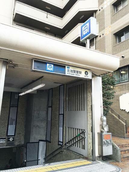 周辺の街並み 大阪市営四つ橋線  北加賀屋駅