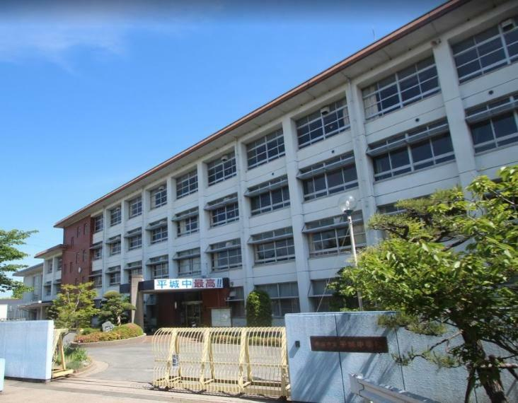 中学校 平城中学校