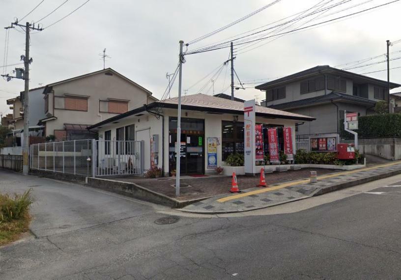 郵便局 奈良朝日郵便局
