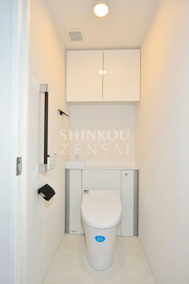 トイレ 収納一体型トイレ ※同タイプ参考写真/一部仕様内装カラーは実際と異なります