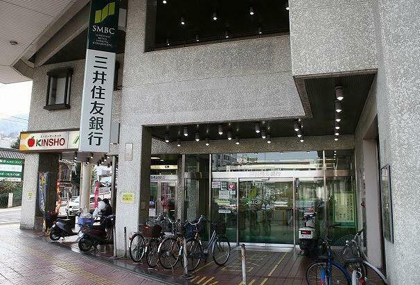 銀行 三井住友銀行生駒支店
