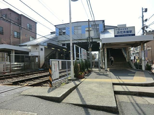 京成本線 お花茶屋駅