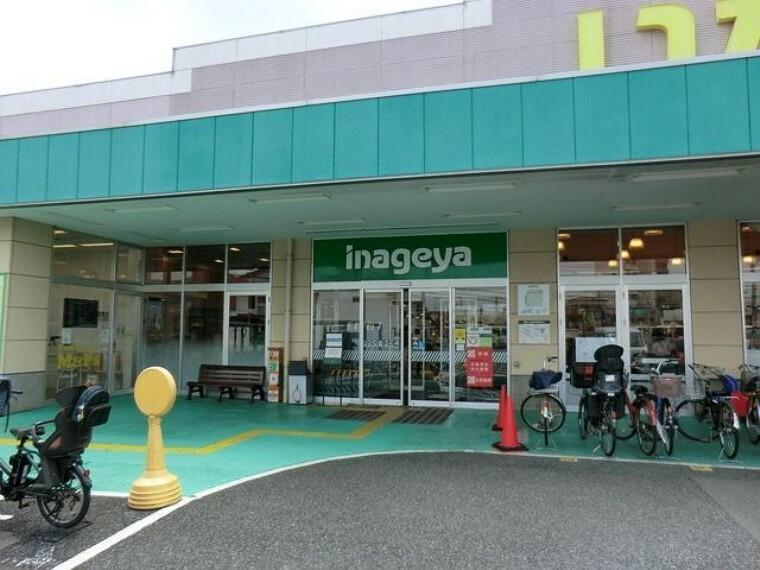 スーパー いなげや練馬上石神井南店 徒歩7分。