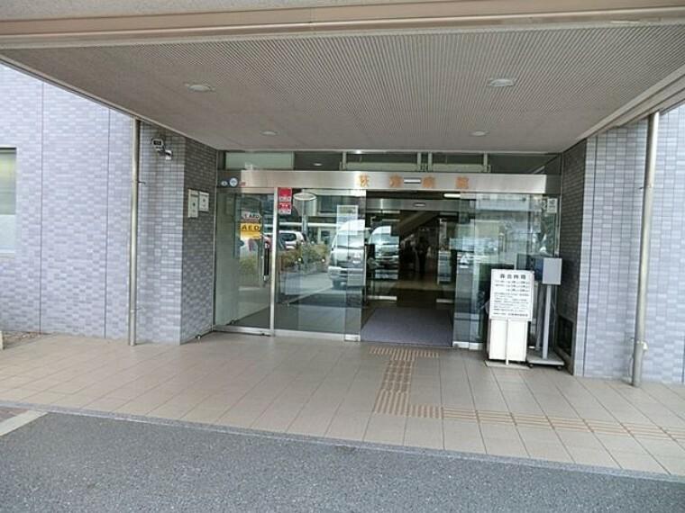 病院 医療法人財団荻窪病院 徒歩20分。