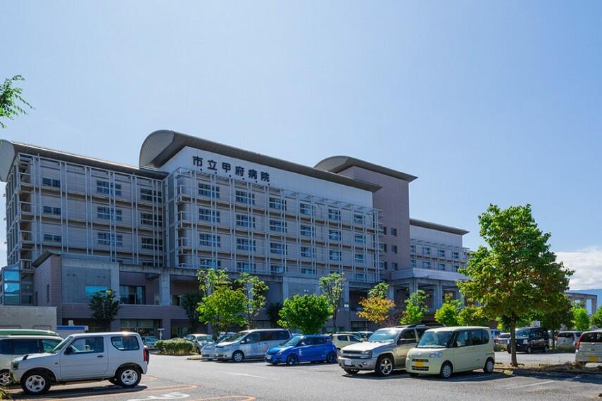 病院 市立甲府病院(徒歩15分)