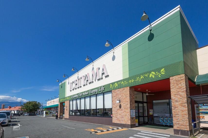 スーパー いちやまマート-増坪店(徒歩9分)