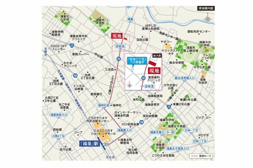 東京セキスイハイム株式会社
