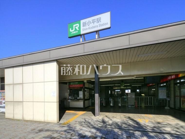 JR武蔵野線「新小平駅」徒歩4分