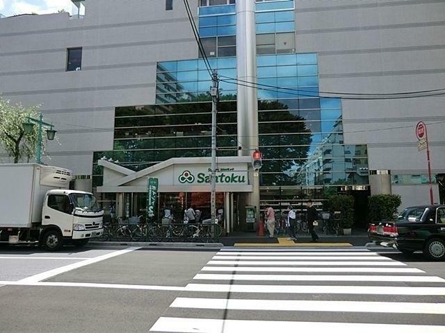 スーパー 株式会社三徳/新宿本店 徒歩14分。