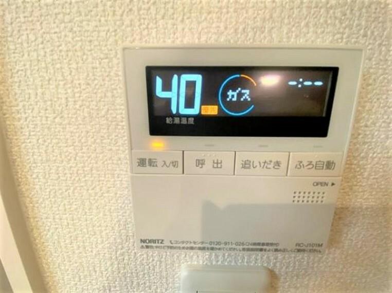 発電・温水設備 自動・追い焚き機能付き、ボタン1つでお風呂の準備も楽々