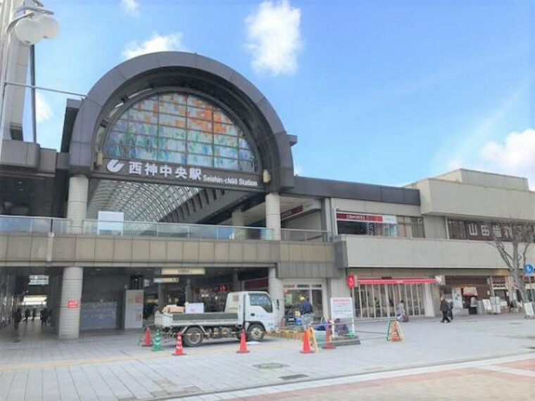 神戸市営地下鉄「西神中央駅」駅すぐにコンビニ・百貨店があります。駐輪場も多数あり、商業施設もあるのでお買い物にも便利です。