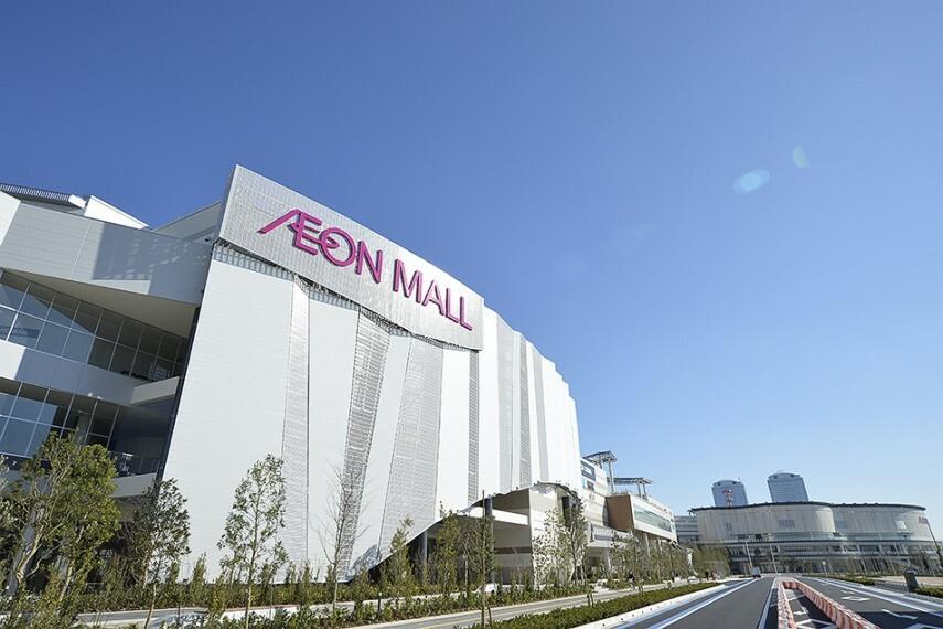 ショッピングセンター イオンモール幕張新都心 徒歩17分/ファッション、雑貨、飲食、カルチャーなど専門店が集う日本最大規模の大型ショッピングセンター