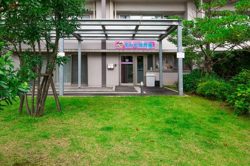 幼稚園・保育園 すみれ保育園(徒歩5分)