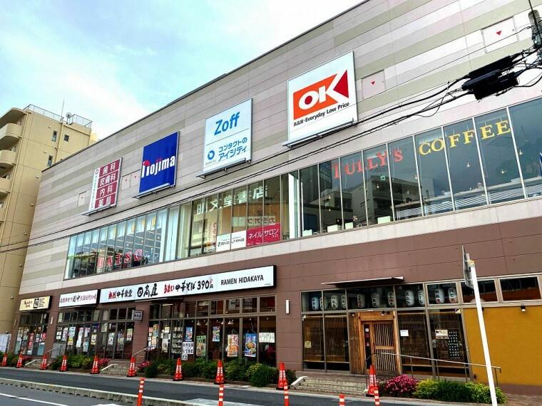 スーパー オーケー 戸田駅前店(徒歩15分)