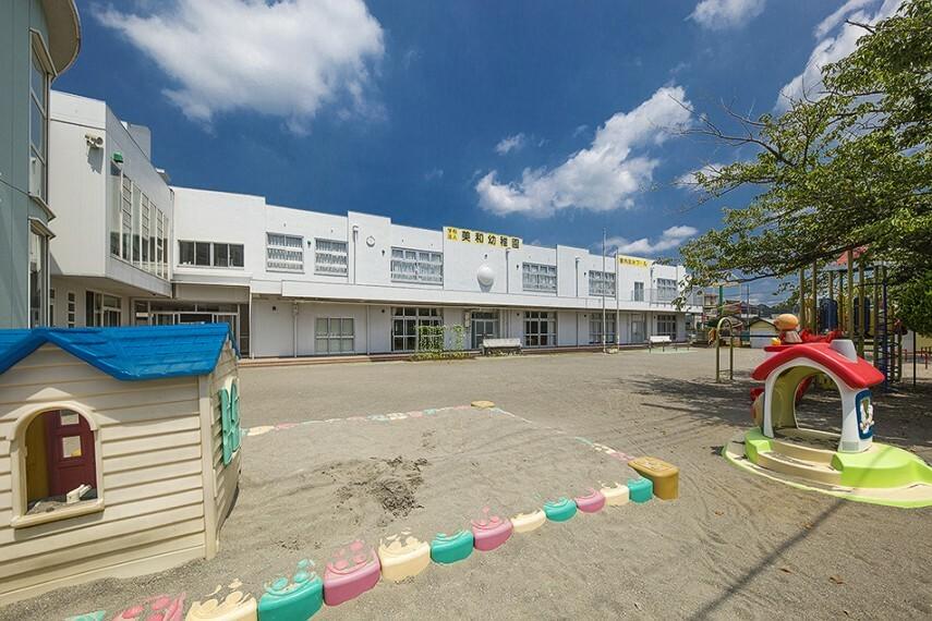 幼稚園・保育園 美和幼稚園(徒歩9分)