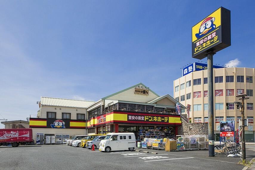 ホームセンター ドン・キホーテ 君津店(徒歩14分)