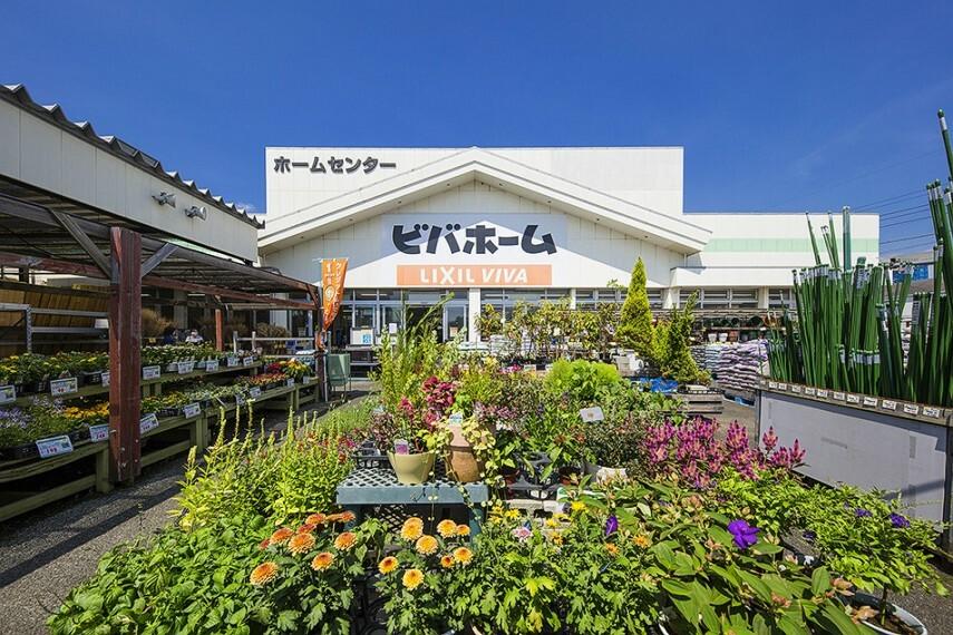ホームセンター ビバホーム 君津店(徒歩11分)