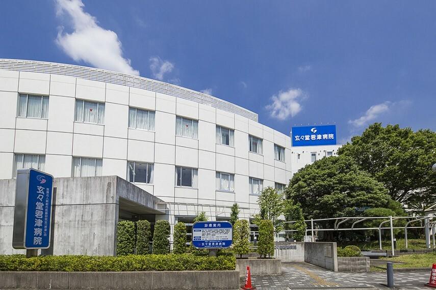 病院 玄々堂君津病院(徒歩12分)