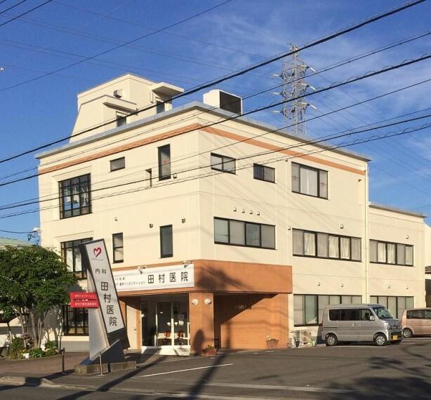 病院 【内科】田村医院まで112m