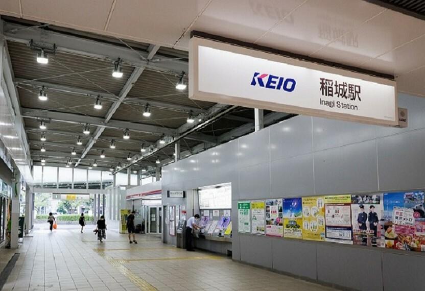 京王相模原線「稲城駅」(徒歩8分・約620m) 南口のバス乗り場からは新百合ヶ丘方面など小田急沿線へもアクセス可能。 /2020年9月撮影