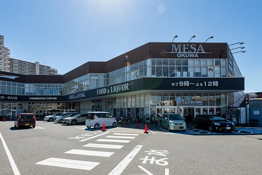 スーパー メッサオークワ高松店 約1130m(徒歩15分)/令和2年9月撮影 距離・時間は地図上の概算で、徒歩時間は80m=1分として換算したものです。