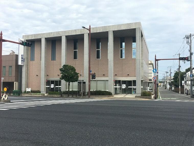 銀行 紀陽銀行 堀止支店 約450m(徒歩6分)/令和2年10月撮影 距離表示は、2号地を起点としています。距離・時間は地図上の概算で、徒歩時間は80m=1分として換算したものです。