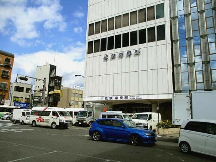 近鉄難波・奈良線「近鉄奈良駅」をご利用いただけます