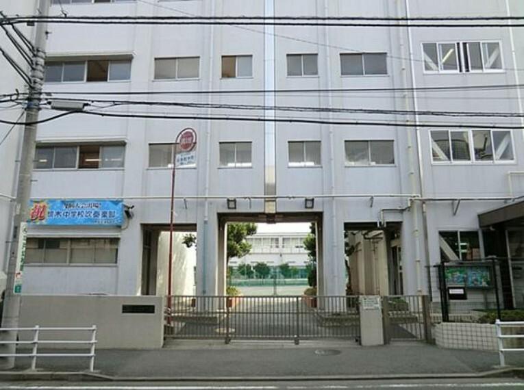 中学校 横浜市立境木中学校